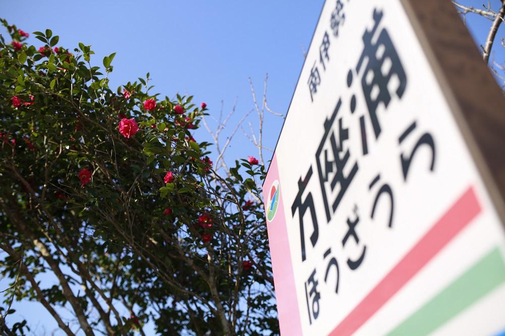 kyounnsuke (2)