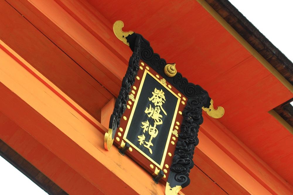 夏休み広島編 (114)