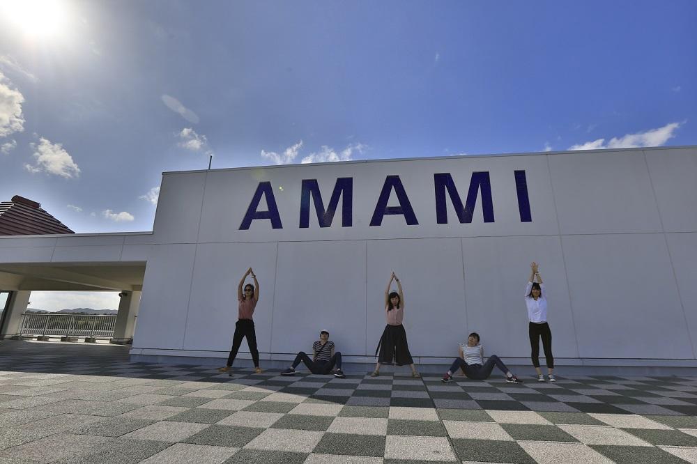 amamioosima (15)
